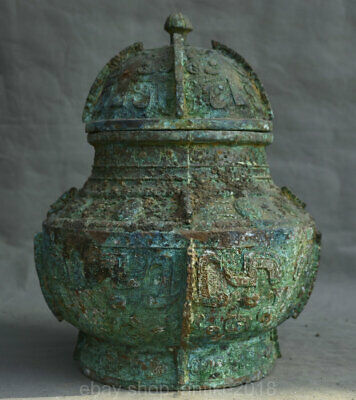 "12"" Chinese dynasty Old antique Bronze Vessel Wine Ware Beast Head Pot Jar Crock"