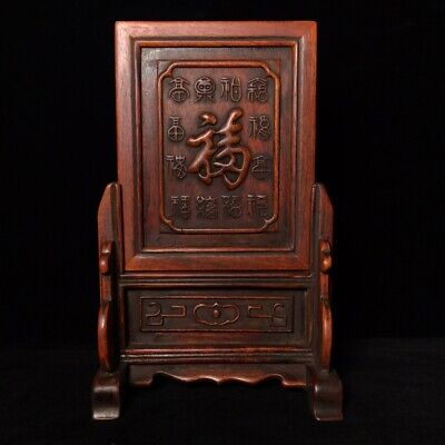 "12"" Chinese old antique huanghuali wood handcarved fu word screen statue E1"