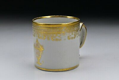Chinese Armorial Porcelain Mug with Urn 18th Century