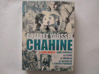 Coffret DVD Youssef Chahine - 4 films inedits