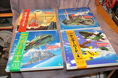 Thunderbirds IR Box Part 1, 2, 3 and 4 laserdisc set