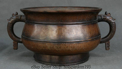 "13"" Marked Old Chinese Purple Copper Dynasty Dragon Beast Face Handle Censer"