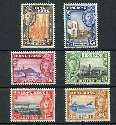 Hong Kong 1941 Centenary fine MM set SG163/8 cat £90