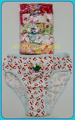 BNIP undies My Little Pony knickers 6 pack girls Briefs underwear panties cotton