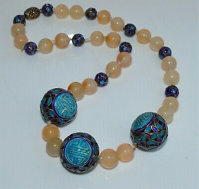 Antique Chinese Necklace Agate Beads, Enameled Silver Shou Court Beads