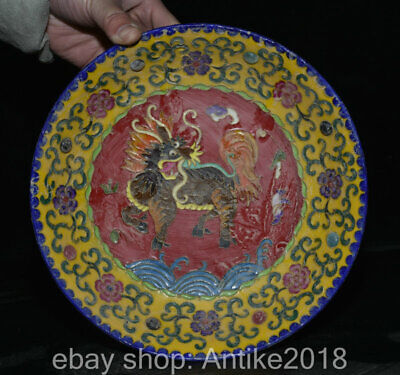 "8.8"" Marked Old Chinese Wucai Porcelain Dynasty Palace Kylin Qilin Flower Dish"