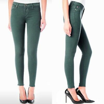 Hudson Nico Super Skinny Midrise Jeans Wome's Size 27 Hunter Green Stretch Pants