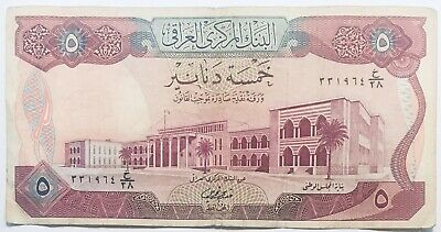 1973 Central Bank Or Iraq 5 Iraqi Dinars Banknote Middle East/Arab Pre Saddam H.