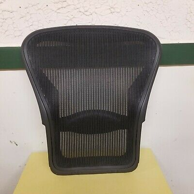 Herman Miller Aeron chair back with lumbar support size b