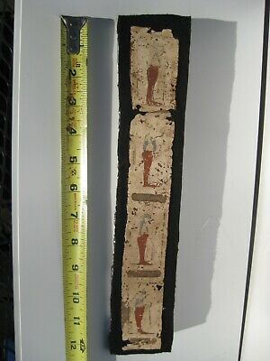Ancient Egyptian Cartonnage Piece Depicting the Four Sons of Horus