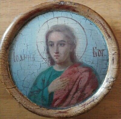 ANTIQUE 19c(1870s) HAND PAINTED  RUSSIAN ICON OF THE JOHN THE BAPTIST
