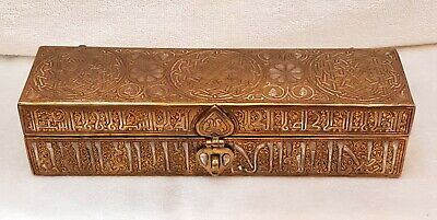 Museum Quality Antique 1650s Egyptian Bronze Carved with Silver Calligraphy Box