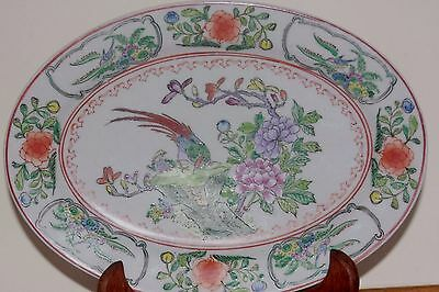 Chinese 20Th Century Famille Rose Oval Porcelain Plate Four Character Mark