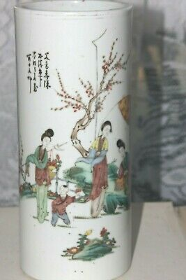 Chinese 19Th Century Famille Rose Large Porcelain Brush Pot Four Character Mark
