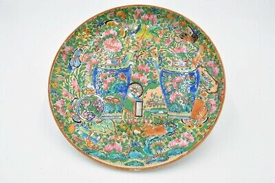Antique Chinese export Porcelain Late Qing Republic Famille Rose Medallion Plate