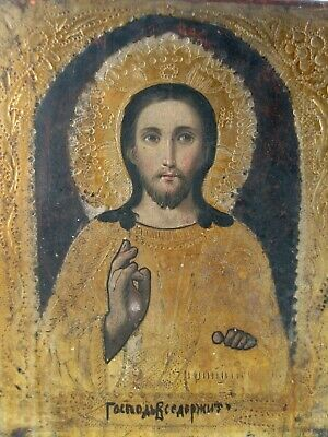 Antique 19c Russian Hand Painted Wood Icon Lord Jesus Christ Pantocrator Goldpla