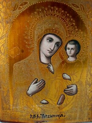 "Antique 19c Russian Hand Painted GOLDPLATED Wood Icon ""Tikhvin  Virgin"" RARE"