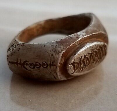 ANCIENT Legionary Roman Silver Ring with inscription DISIAMNI legion flags