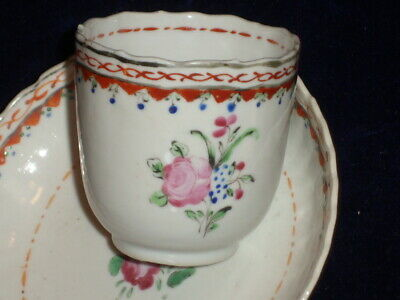 Early 19th C Antique Chinese Export Cup And Saucer - Excellent Condition