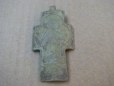 Roman-Byzantine Bronze Cross -Apostle Paul