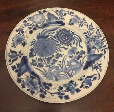 RARE antique c1680 CHINESE KANGXI MARK porcelain PLATE blue white CHINESE 17thc