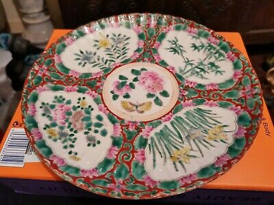 Antique 19th Century Chinese Famille Rose Plate