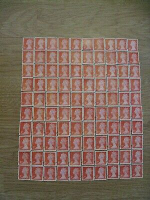 150 x 1ST CLASS & 100 x 2ND CLASS STAMPS UNFRANKED OFF PAPER NO GUM FV £166.00