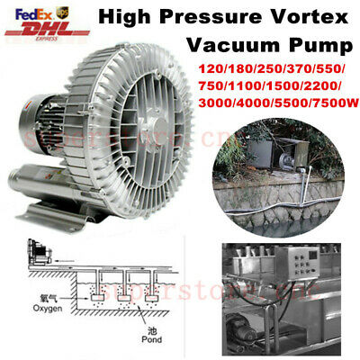 High Pressure Vortex Fan Vacuum Pump Centrifugal Blower Fan 1 Phase 220V 120W