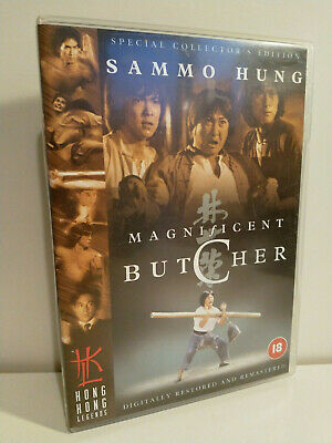 Magnificent Butcher DVD Sammo Hung Hong Kong Legends | RARE