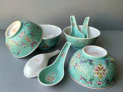 Vintage Antique Chinese Turquoise Porcelain Bowls with Spoons