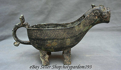 "10.8"" Rare Chinese Dynasty Bronze Ware Beast Handle Wineglass Vessel Wine Cup"
