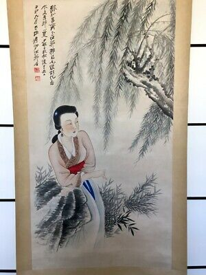 Chinese Antique Hand-painted Calligraphy and Painting of Figure
