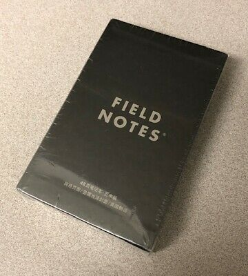 Field Notes Starbucks Reserve boxed 5-pack