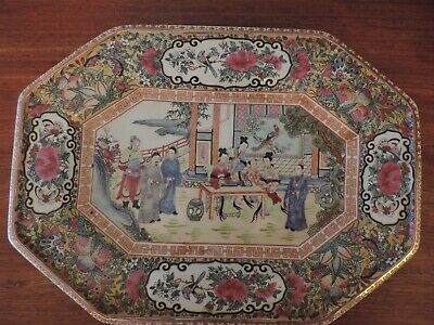 Chinese Export Famille PINK Rose Canton Medallion Serving Dish