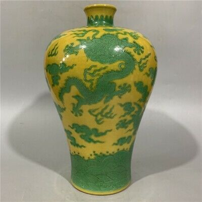 Chinese Old Marked Yellow Glaze Green Colored Dragon Pattern Porcelain Vase