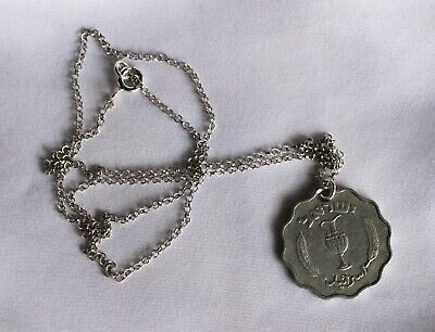 """Israel Coin Charm Pendant Stringed Lyre Jewish Silver 925 Chain 50 cm - 19.5"""""""
