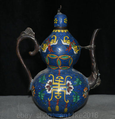 "9.2"" Marked Old China Cloisonne Bronze Dynasty Gould Handle Wine Pot Flagon"