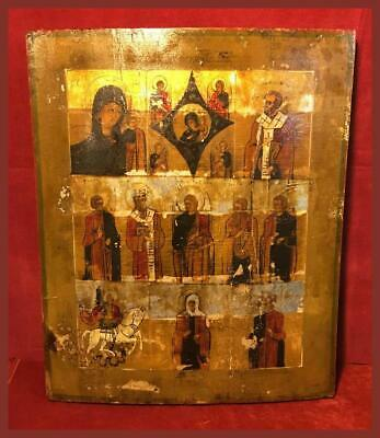 Antique Russian Orthodox Icon (Large Size)