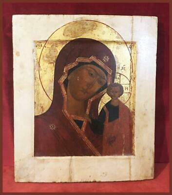 Antique Russian Orthodox Icon - Kazan Mother of God