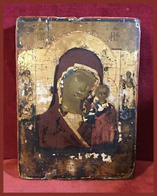 "Antique Russian Orthodox Icon - Mother of God ""Kazan"""