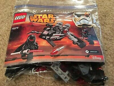 Lego Star Wars 75079 Shadow Troopers (no Minifigs)