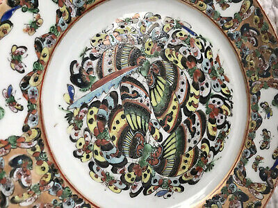"""Vintage or Antique Chinese Hand Painted Butterflies 9.5"""" Cabinet Plate Dish #1"""