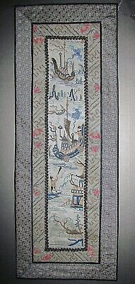 antique Chinese embroidery panel antique boats men crabs &++ forbidden stitch