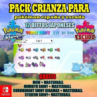 Pack Pokémon Sword & Shield Ditto shiny 6 iv japones 🚀10 MINUTE DELIVERY🚀