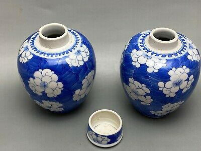 A Pair Of Antique Chinese Kangxi Blue And White Ginger Jars