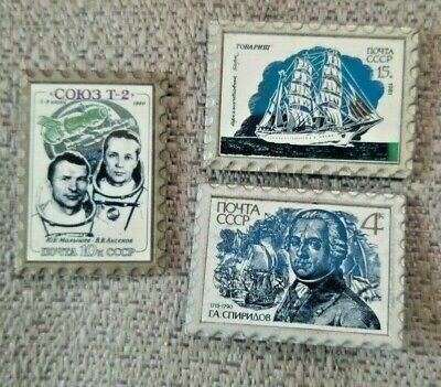 Stamps design, Space Sails , Russia USSR CCCP 3 badges, military technology