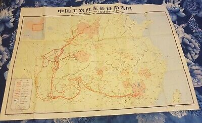 Rare Chinese Civil War 'The Long March' Map