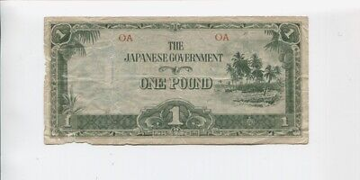 1940's Japanese Government One Pound Banknote Invasion A-793