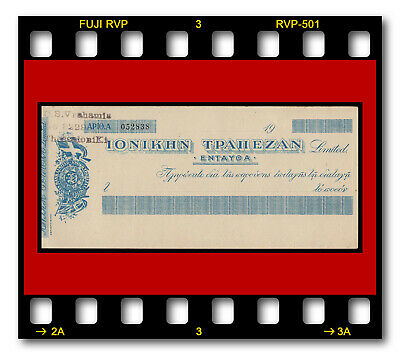 GREECE IONIAN BANK CHECK CHEQUE STAMPED SALONICA THESSALONIKI  1920's
