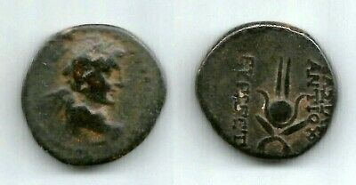 Seleucid - Antiochus VII Eros and Isis AE 18 Bronze Coin Greek Hellenistic